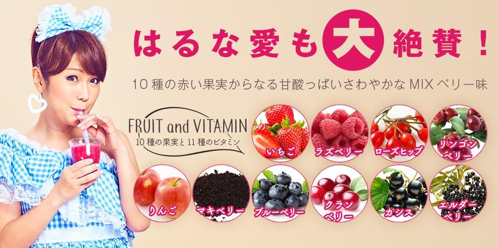 東尾 理子 ダイエット 方法
